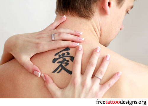 chinese tattoo symbols 300 most popular characters chinese love 500x359