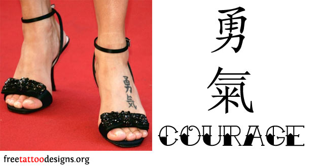 meaning tattoo tribal strong Tribal Tattoos Meaning Courage