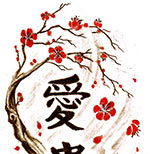 Cherry blossom tree tattoo design