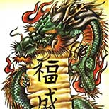 Tattoo of a Japanese dragon holding a kanji scroll