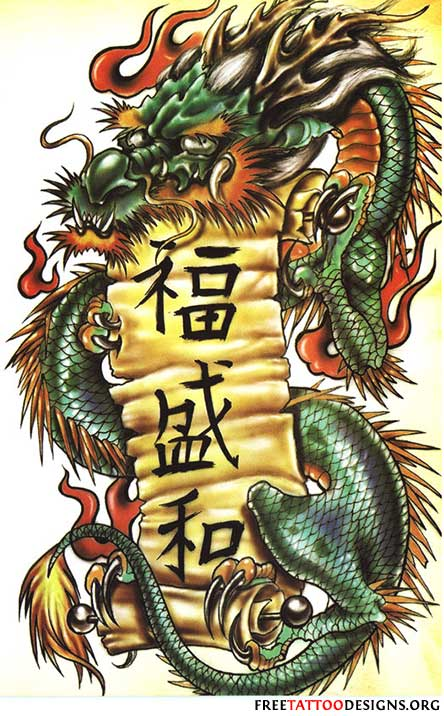 Traditional Japanese Dragon Tattoo Flash Tattoo of a japanese dragonYakuza Tattoo Drawing