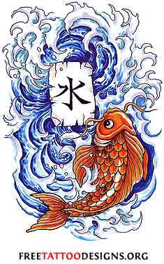 Koi tattoo design with waves and kanji