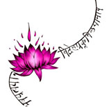 Sanskrit lotus tattoo design