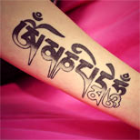 Tibetan text tattoo