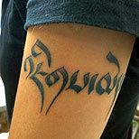 Tibetan writing tattoo