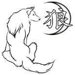 Wolf, kanji and moon