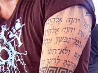 Hebrew Tattoos Love on Hebrew Tattoo Translation